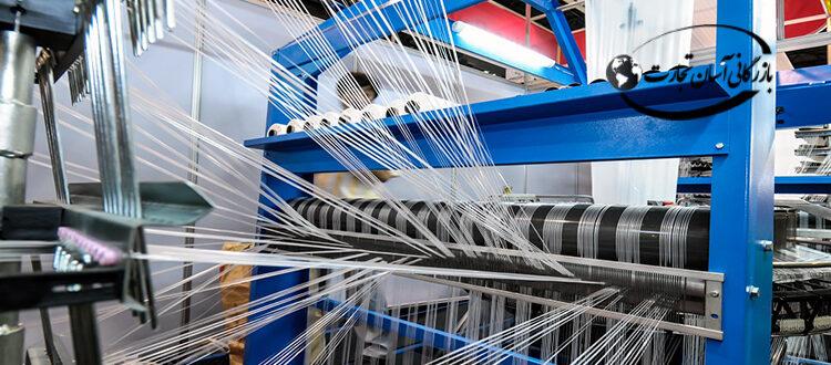 واردات ماشین آلات نساجی از چین