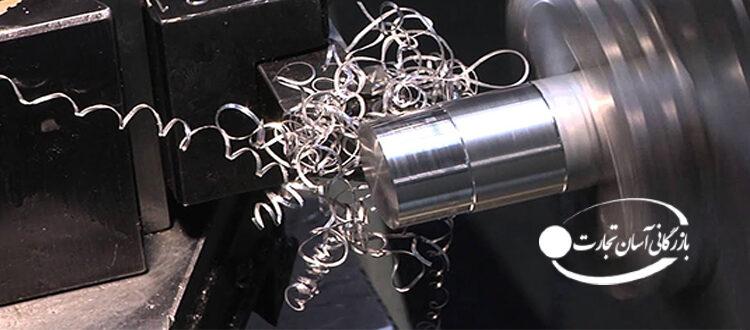 واردات دستگاه های تراشکاری از چین