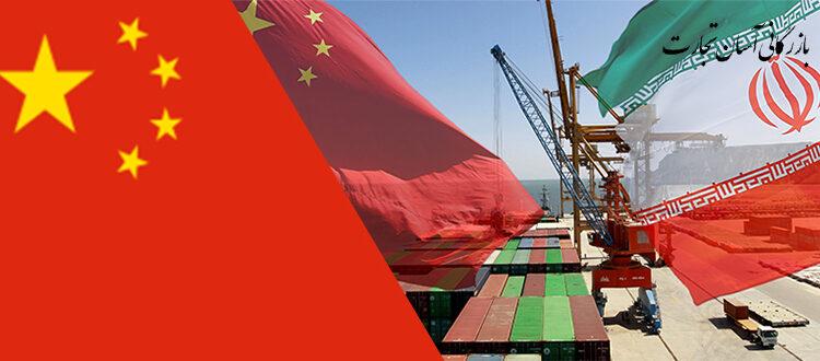 بهترین و پرسود ترین کالا برای واردات از چین کدام کالایی هست ؟