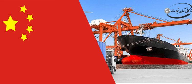حداقل سرمایه برای واردات از چین چقدر است ؟