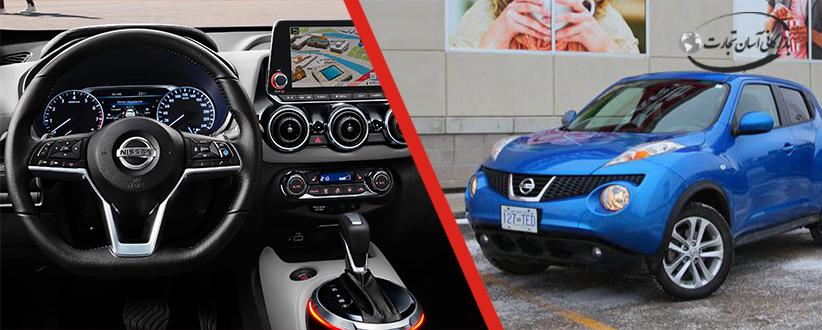 ارزان ترین خودرو های وارداتی   آسان تجارت