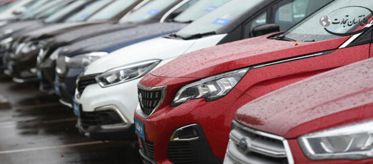 ارزان ترین ماشین های وارداتی